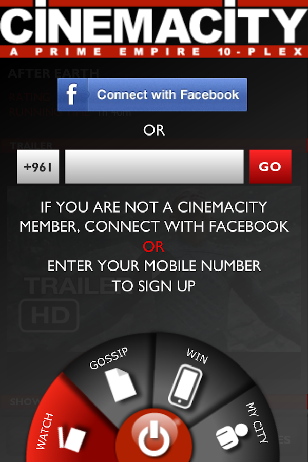 Cinemacity - screenshot