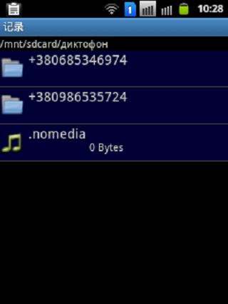 【福利品】快譯通立體聲數位錄音筆(4G) CRM-340(CRM-340) - 燦坤快3網路旗艦店-全台3小時快速到貨