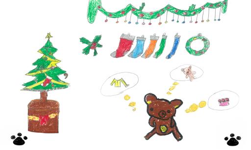 크리스마스선물 라이트