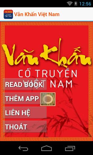 免費書籍App|Văn Khấn Cổ Truyền Việt Nam|阿達玩APP