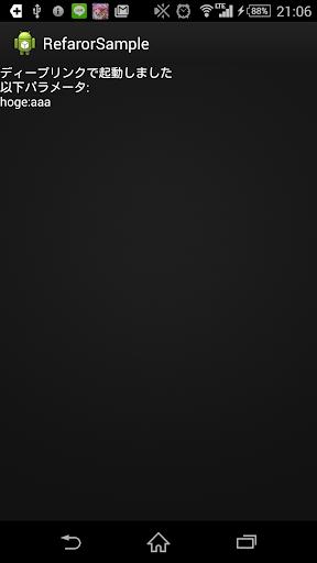 DCT700 App1 [Archive] - USB JTAG