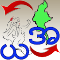 Myanmar Alpha Drag icon