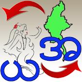 Myanmar Alpha Drag