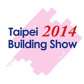 2014 建材展