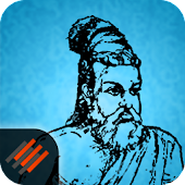 Thirukkural (Tamil & English)
