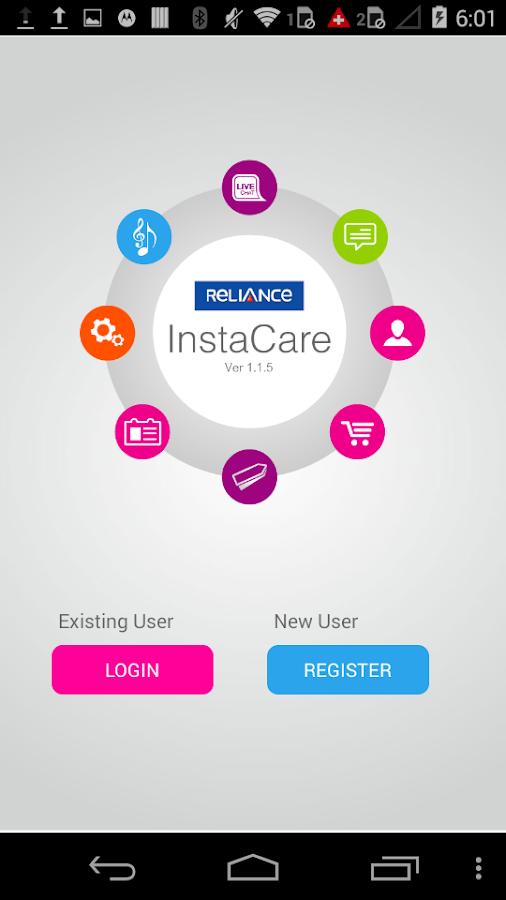 Reliance InstaCare - screenshot