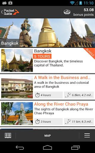 海南旅遊指南:三亞旅遊景點介紹 - 旅遊部落格.Travel Blog - 中國旅遊部落格