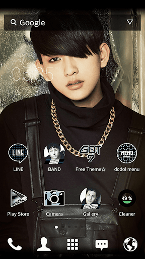 GOT7_Jr dodol theme