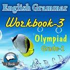 Grade-1-English-Olympiad-3 icon