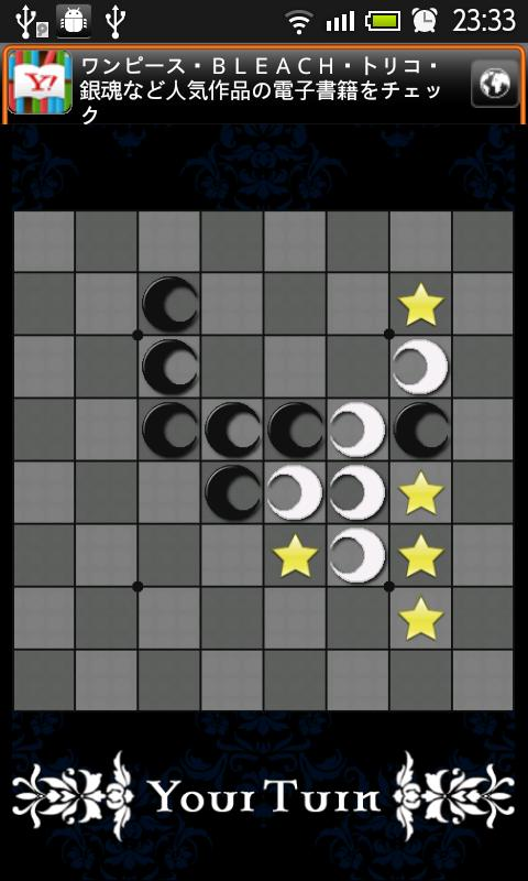 GothReversi- screenshot