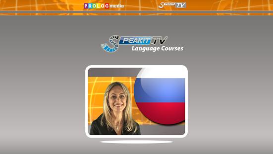 俄语 - SPEAKIT - 视频课程 d