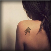 Handwriting Chinese tattoo cam