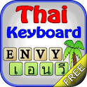 Thai Keyboard Envy Free logo