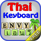 Thai Keyboard Envy Free
