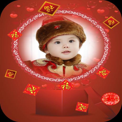 CNY Photo Frames HD 攝影 App LOGO-硬是要APP