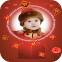 CNY Photo Frames HD icon