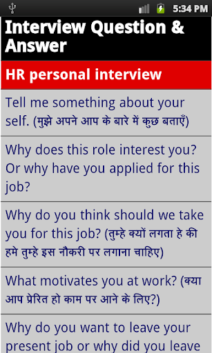 learn english for interview