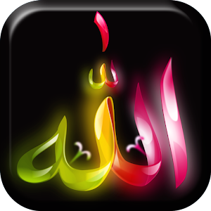 Download Islamic LWP Pack Google Play softwares ...