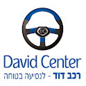 רכב דוד - נסיעה בטוחה