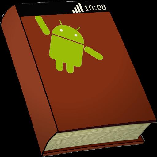 SB English Chinese Dictionary 書籍 App LOGO-硬是要APP