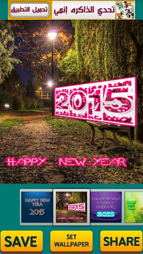 新的一年2015年壁紙