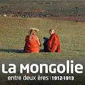 La Mongolie entre deux ères logo