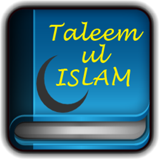 Taleem ul I.. file APK for Gaming PC/PS3/PS4 Smart TV
