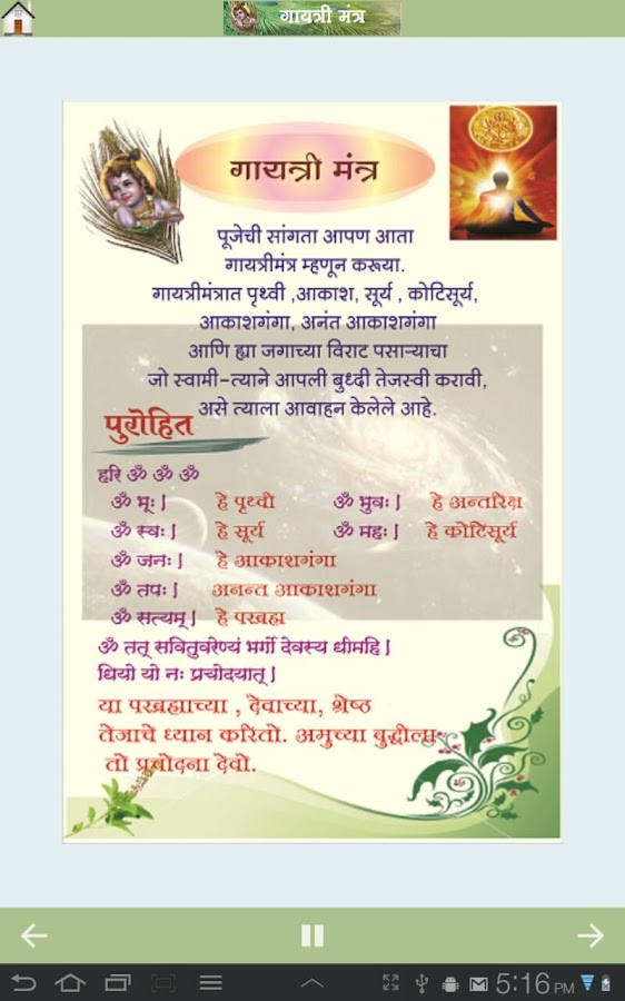 Invitation For Griha Pravesh Wording as awesome invitation ideas