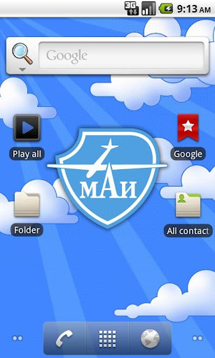 Moscow MAI live wallpaper
