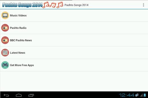 Pashto Songs Radio 2014