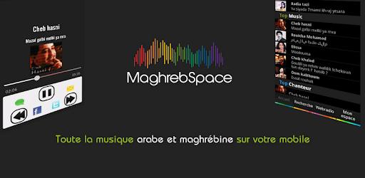 GRATUIT TÉLÉCHARGER CARAMAIL MP3