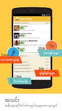 BeeTalk Myanmar screenshot thumbnail