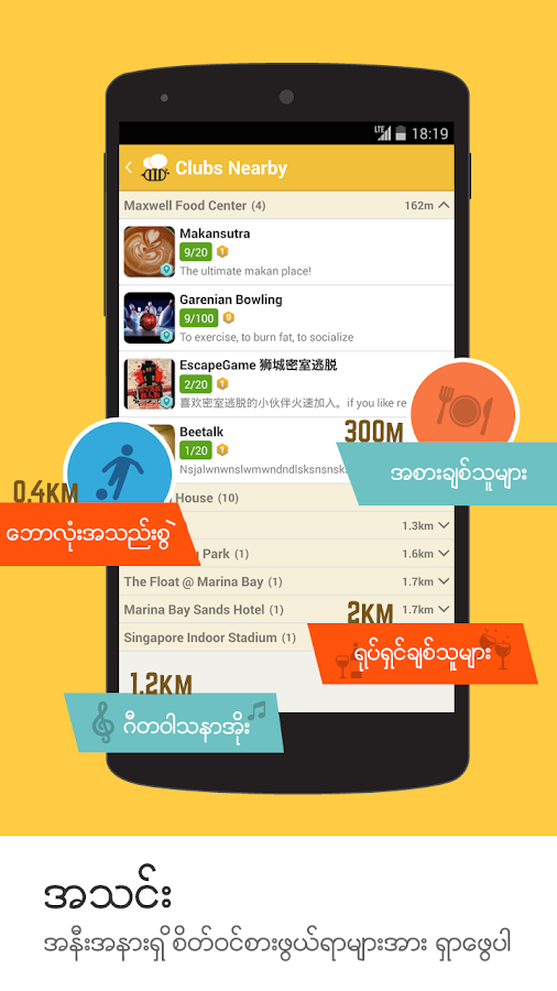 BeeTalk Myanmar- screenshot