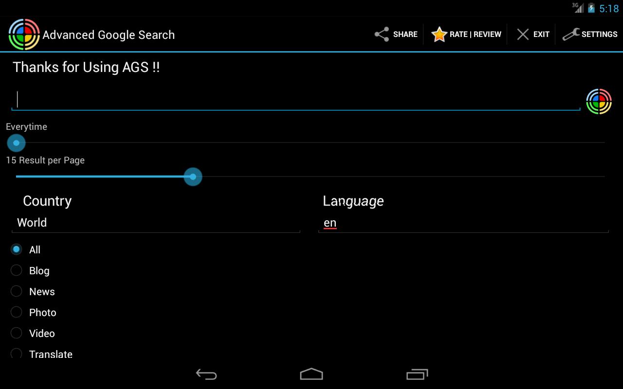 Advanced Google Search - screenshot