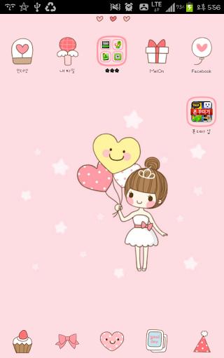 玩個人化App|Dasom Goodday Theme免費|APP試玩