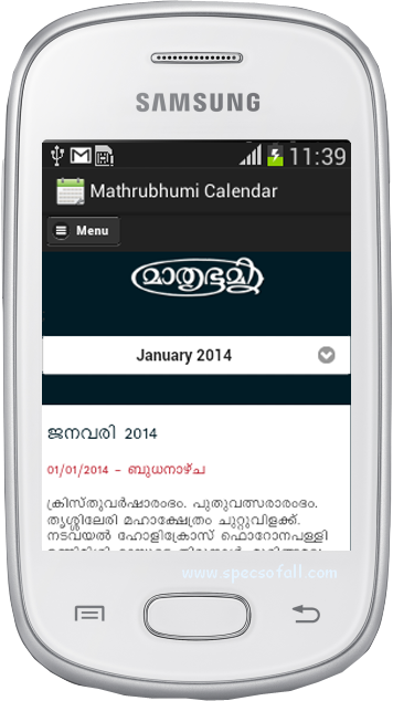 Mathrubhumi Calendar 2014 - screenshot