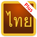 Thai Script Plus icon