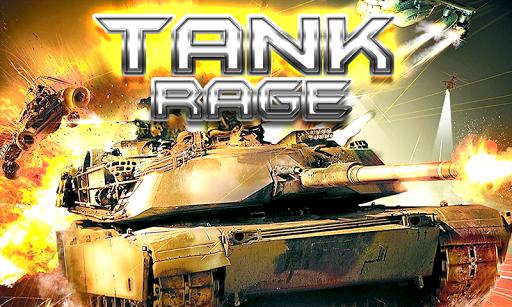 怒りのタンク