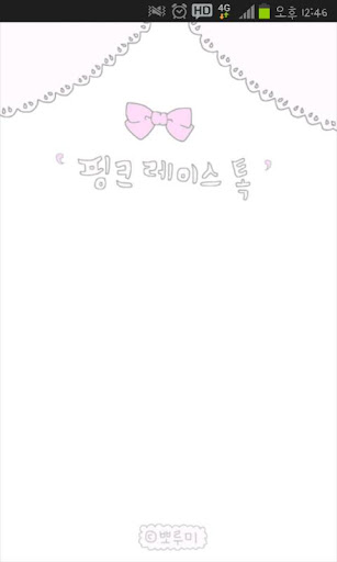 Pink Lace cacao Flick theme