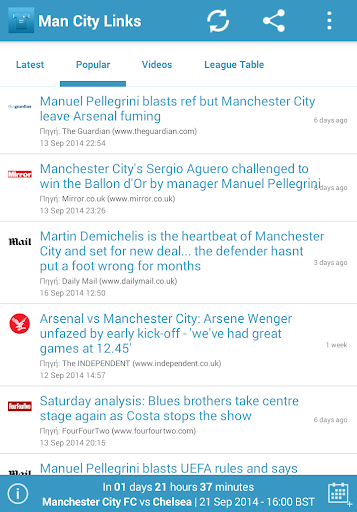 【免費運動App】Man City Links-APP點子