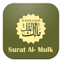 Surat Al-Mulk + Audio & Tafsir icon