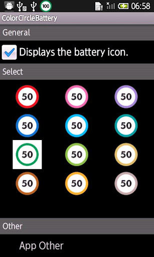 ColorCircleBattery