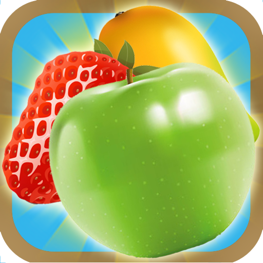 Fruit Crush Sweet 益智 App LOGO-APP開箱王