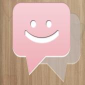 내님의 비밀문자함 (My Secret SMS Box)