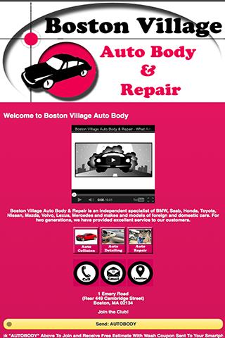Boston Village Auto Body