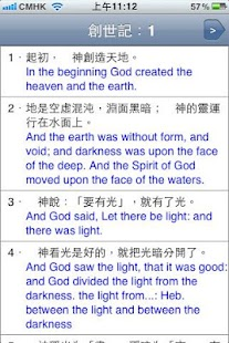 玩書籍App|聖經閱讀免費|APP試玩