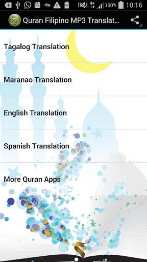 Quran Filipino MP3 Translation