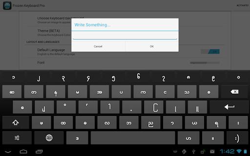 【免費生產應用App】Frozen Keyboard Pro-APP點子