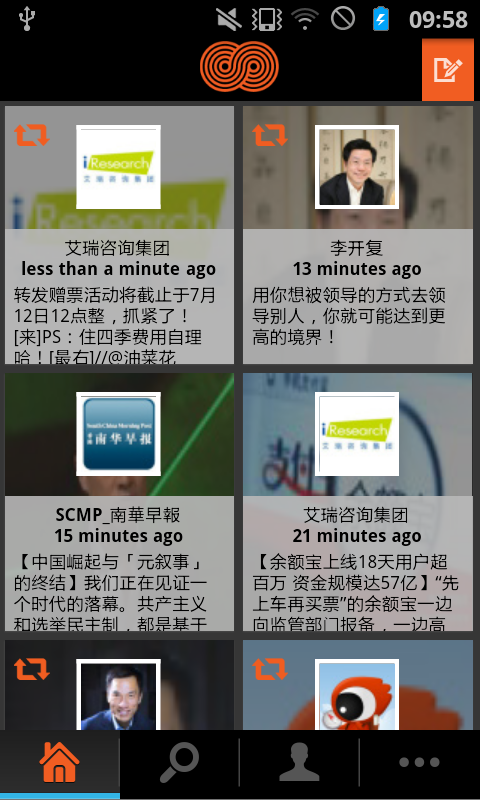 Surround App -Weibo in English - screenshot