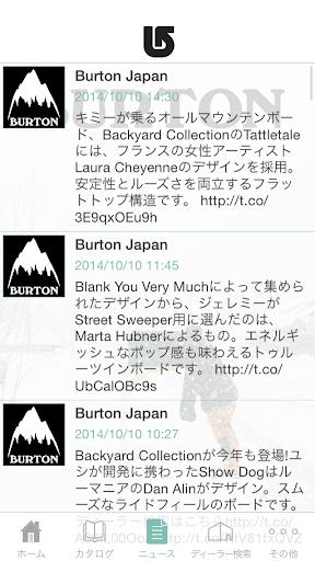 玩運動App|Burton Catalog免費|APP試玩
